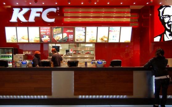 KFC Müşteri Hizmetleri Telefon Numarası