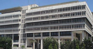 İzmir Büyükşehir Belediyesi İletişim Telefonu